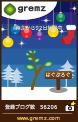 d0063558_4591287.jpg