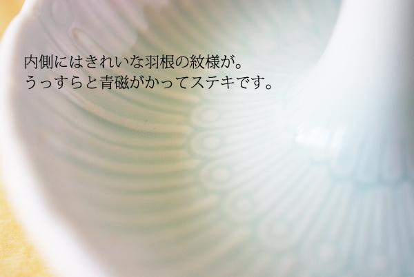 a0142763_221739.jpg