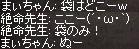 a0201367_0541043.jpg