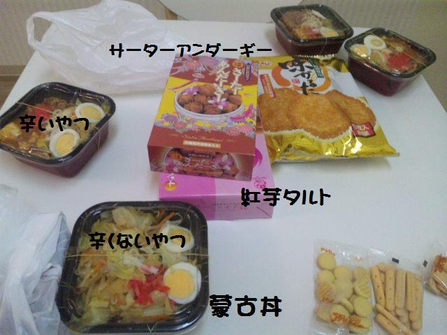 ★Cu;Bru の沖縄祭りに腹巻犬乱入★_d0187891_1029961.jpg