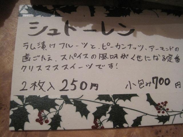 f0202703_21405569.jpg