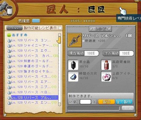 c0084904_635120.jpg