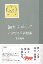12月の新刊発売日_d0045404_14205326.jpg
