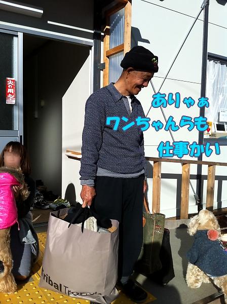 まりちゃん_b0067012_10332663.jpg