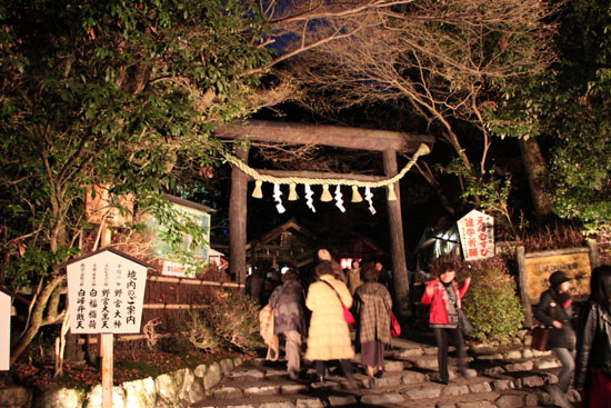 京都・嵐山花灯路ー2011_e0048413_18563873.jpg