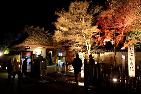 京都・嵐山花灯路ー2011_e0048413_18572078.jpg
