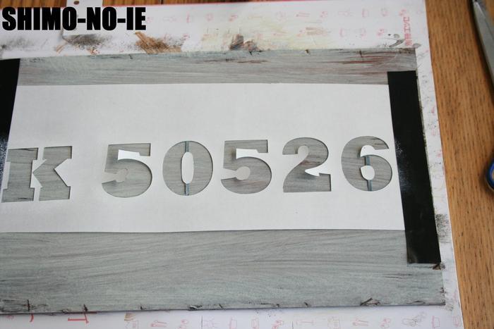 d0248720_10593851.jpg
