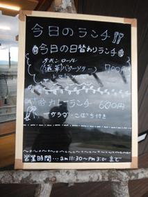 ★☆本日のランチ☆★_f0121321_177642.jpg