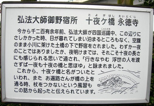 卯之町~大洲・内子~久万高原町まで_f0213825_14234035.jpg