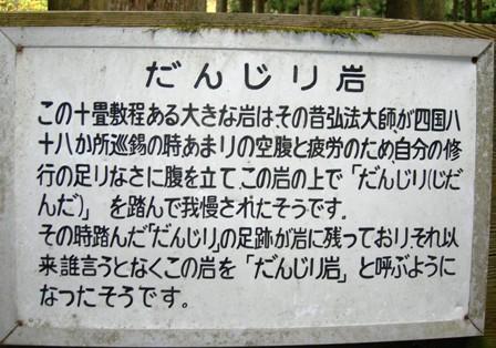 卯之町~大洲・内子~久万高原町まで_f0213825_19245971.jpg