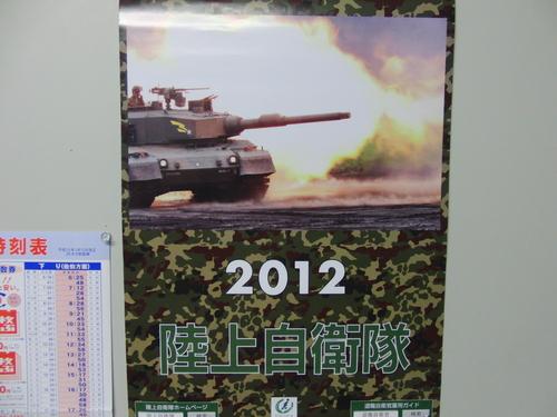 文芸部、活動報告_f0186726_2147213.jpg