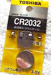 c0210745_12525914.jpg
