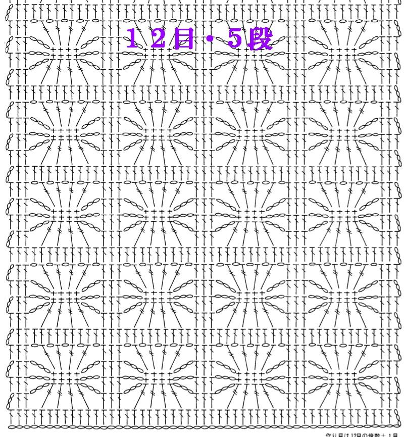 b0133147_1011124.jpg