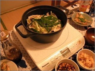 【 staubの鍋買いました 】_c0199166_9512681.jpg