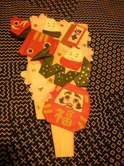 簡単 折り紙 折り紙 お正月飾り 折り方 : maheru.exblog.jp