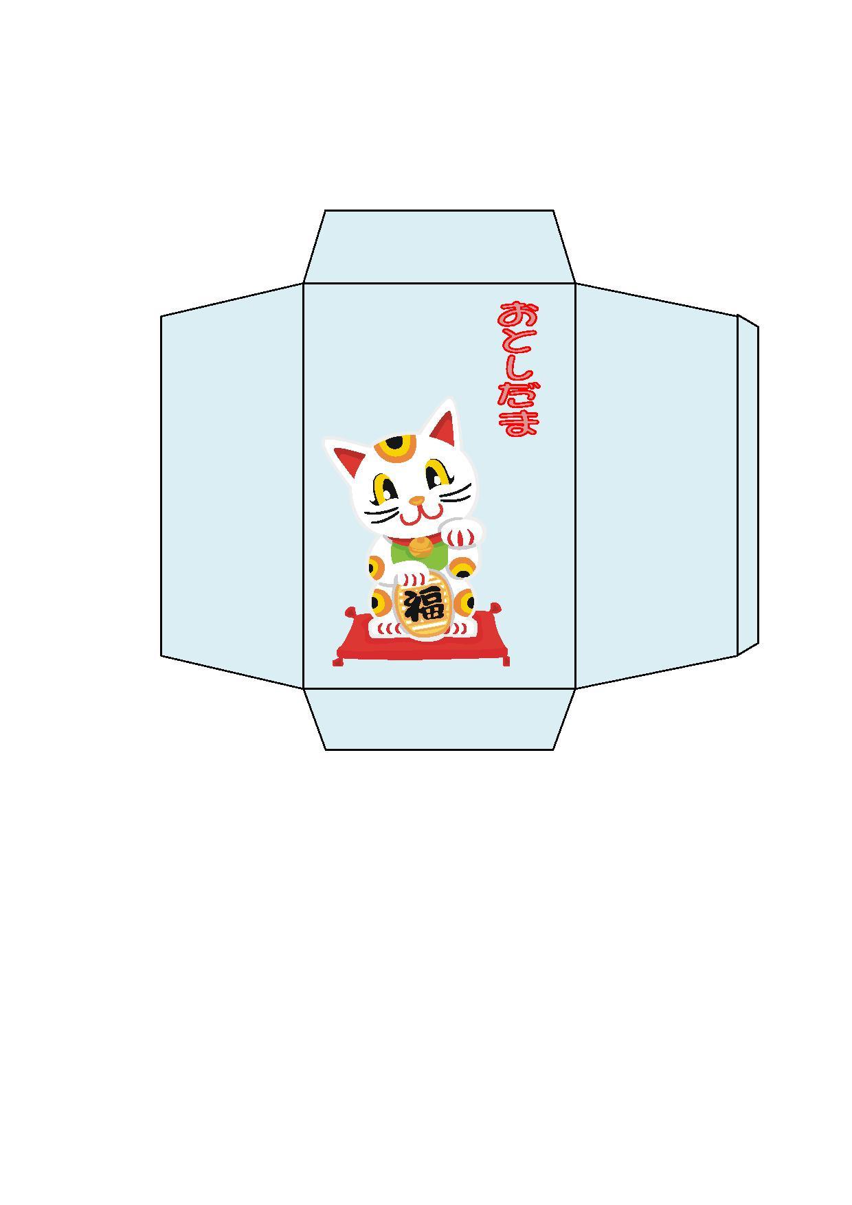 おとしだま袋(ポチ袋)作成_f0173971_1225126.jpg