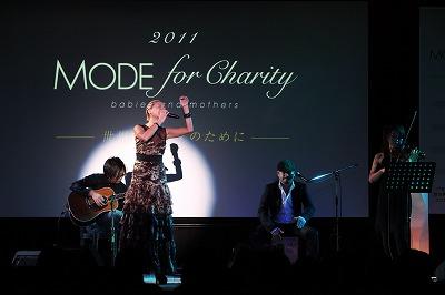 MODE for Charity 2011第一弾 トーク&ライブイベント(12/10)のご報告_c0212972_21512586.jpg