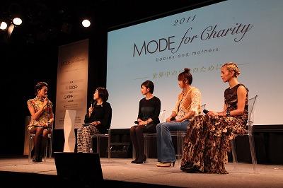MODE for Charity 2011第一弾 トーク&ライブイベント(12/10)のご報告_c0212972_21531774.jpg