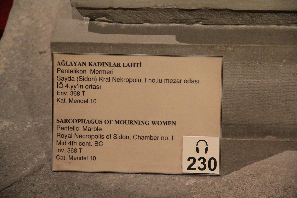 トルコ考古学博物館見学ガイダンス イスタンブール その17_a0107574_1945389.jpg