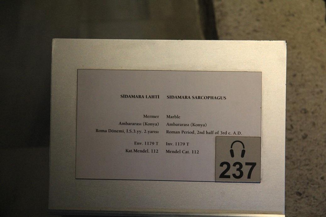 トルコ考古学博物館見学ガイダンス イスタンブール その17_a0107574_19463117.jpg