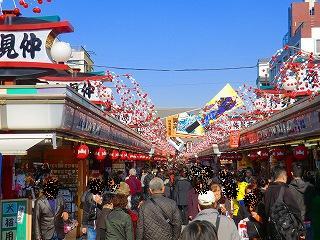 上京でした_d0122374_18144172.jpg