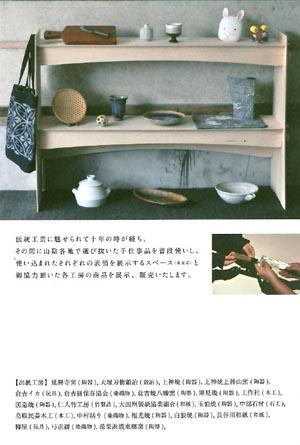 f0157387_9242713.jpg