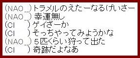 b0096491_1384285.jpg