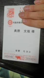 c0195200_1134155.jpg