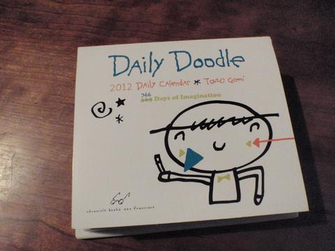 「2012年日めくりカレンダー」taro gomi (@Chronicle books)_f0064203_9275260.jpg