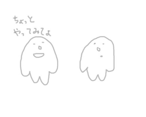 f0227203_029191.jpg
