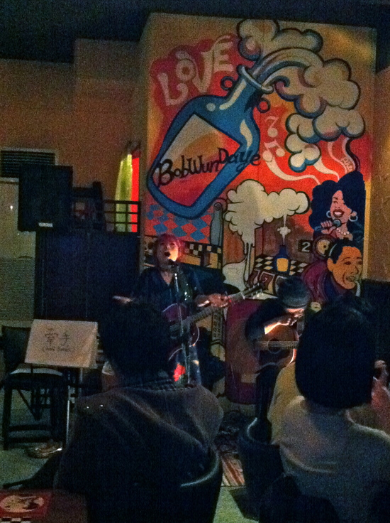 台湾でライブ その2 「Folk rock from Japan」_f0115311_71821100.jpg