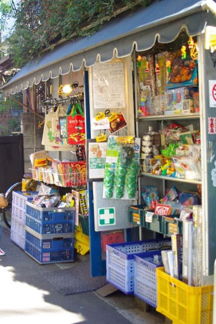 吉祥寺でお買い物_a0166313_2243964.jpg