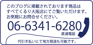 a0178113_1943367.jpg