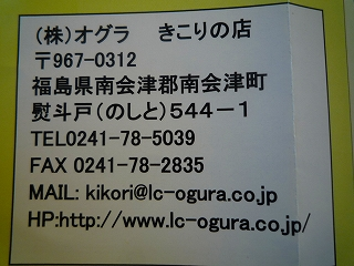 c0189218_854430.jpg