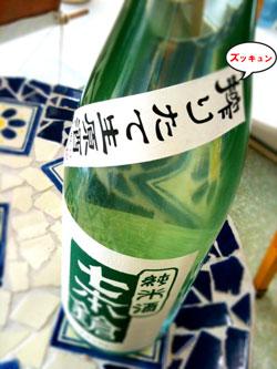 f0202818_2010294.jpg