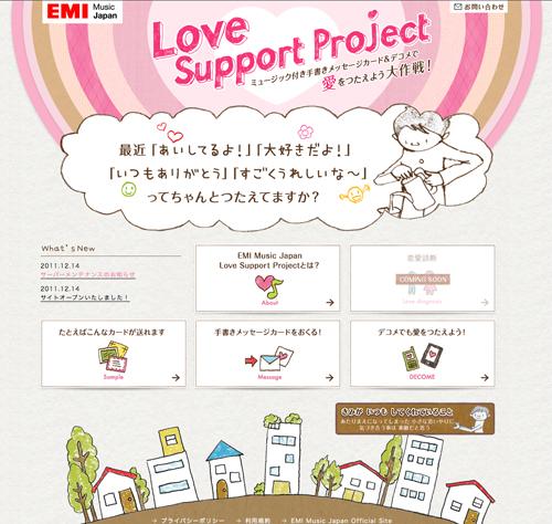 EMI Music Japanでおもしろいサイトがオープン!http://tegaki.emimusic.jp/_a0039720_11445091.jpg