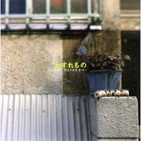 Best Albums 2011_d0010432_3105451.jpg