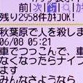 b0090336_9592021.jpg