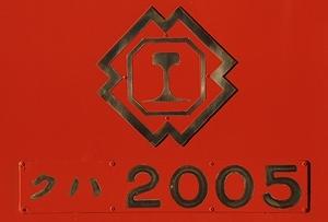 駿豆線の赤い電車_e0030537_195326.jpg