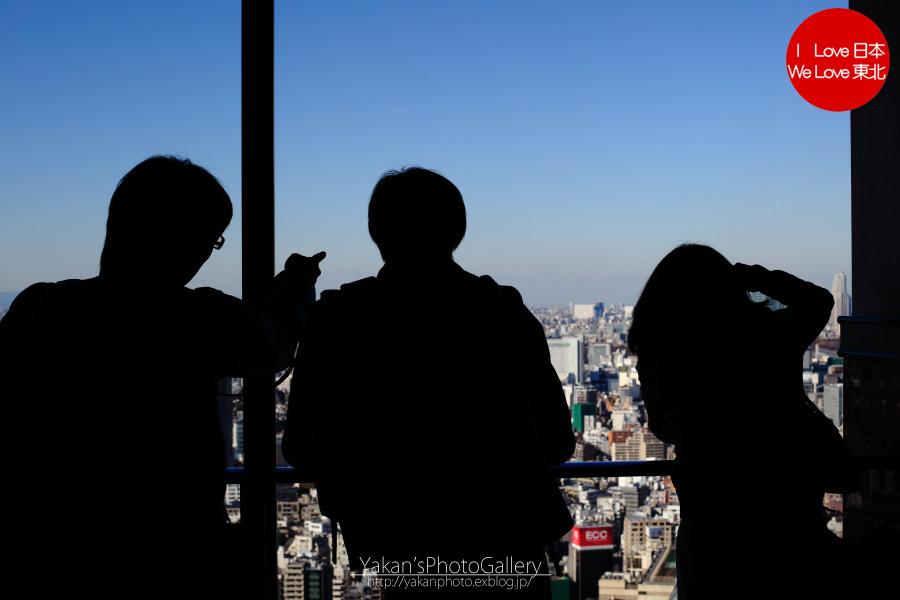 「2011/12/10展」_b0157849_1421326.jpg