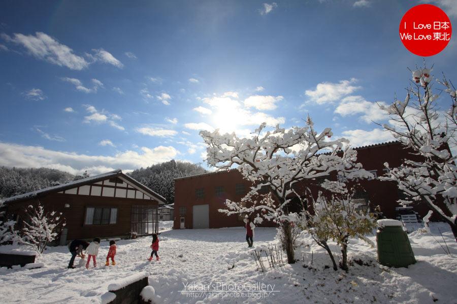 雪の晴れ間に^^_b0157849_16335826.jpg