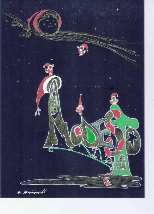 クリスマスカード_d0186154_20523466.jpg