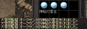 b0048563_1733771.jpg