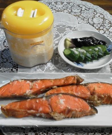 魚に塩麹(^^)v_b0236665_19535760.jpg