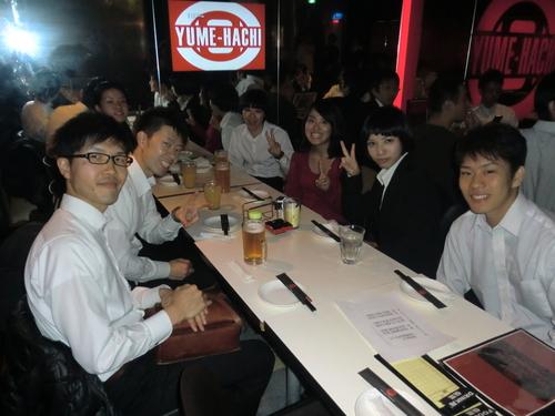 大阪忘年会!_e0206865_2329869.jpg