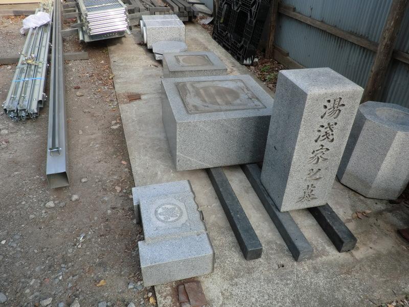 Y家様 墓所リフォーム工事~石碑クリーニング・ケア~  2011.11.30_e0223769_2218663.jpg