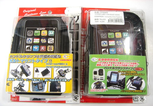 バイクでもスマートフォン。NプロジェクトのCOOPACK_b0163075_8271572.jpg