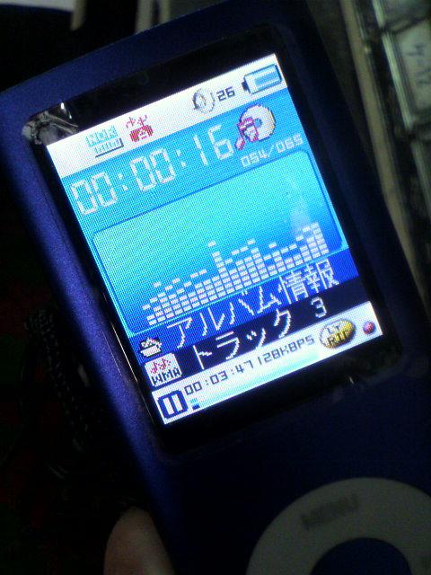 e0202176_10434483.jpg