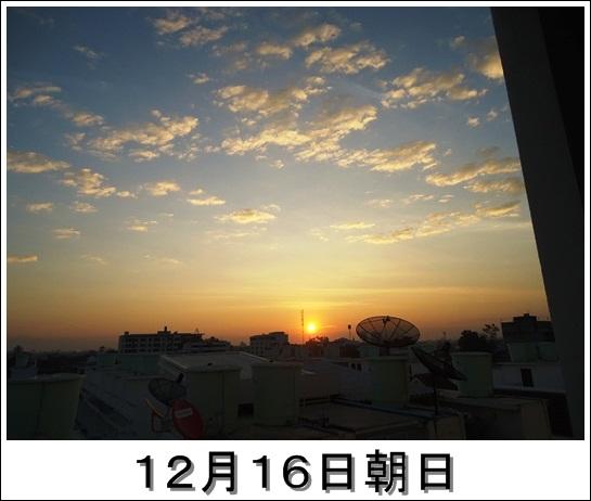 a0199979_162320100.jpg