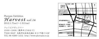f0144892_18135340.jpg
